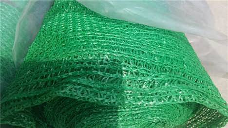 聚乙烯防尘覆盖网