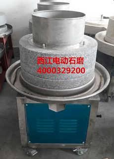 江门市电动石磨米粉机磨浆更专业