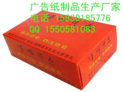 邯郸盒抽纸厂家