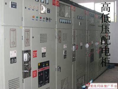求购上海二手高低压配电柜回收 上海整套配电柜回收