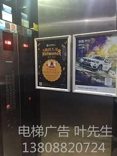 全国城市电梯广告_城市社区电梯广告有限公司-海南二十一城文化传媒有限公司