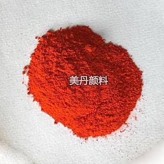 广州番禺美丹颜料厂家供应有机工业颜料颜料橙PO-3005永固橙