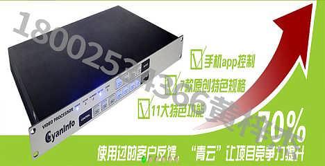 陕西-青云系列网络中控web双向控制集于一身的视频矩阵
