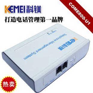 USB来电显示盒