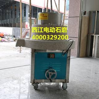 佛山市豆腐电动石磨专用机适用广泛