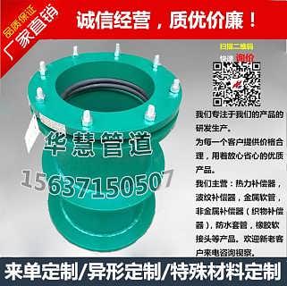 合肥防水套管厂家供应长丰柔性防水套管/刚性防水套管