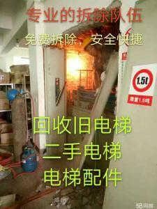 求购上海自动扶梯回收 上海乘客电梯回收 上海货物电梯回收