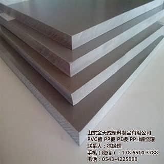 PVC玻镁板模板价格_PVC玻镁板模板_山东金天成查看