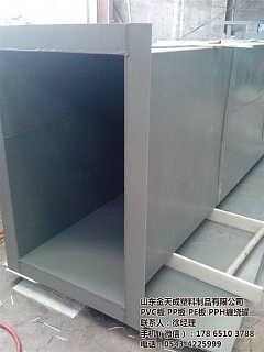 硬质聚氯乙烯 板材博兴聚氯乙烯板选择山东金天成多图