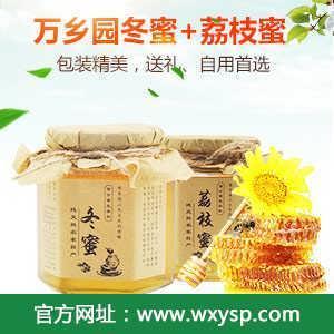 万乡园冬蜜产品,蜂蜜产业中的佼佼者