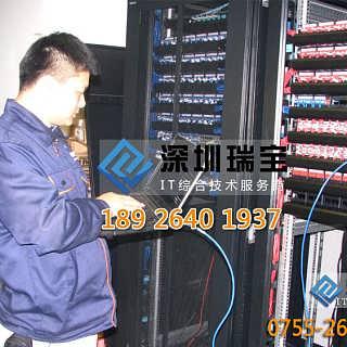 深圳网络布线公司、弱电工程、机房工程-深圳市瑞宝信息技术有限公司