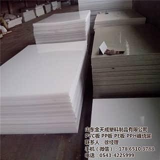 透明聚丙烯板材_聚丙烯板材_山东金天成质量有保证图