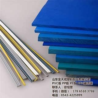 山东金天成厂家批发,工厂直供PVC玻镁板模板