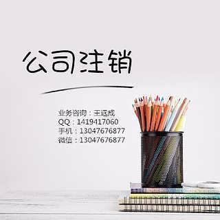 杭州建筑设备租赁公司注册 信誉优良