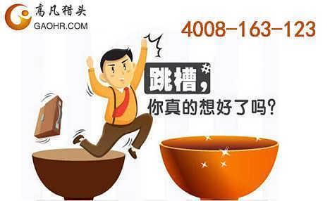 江苏加工制造猎头公司 江苏广告传媒猎头公司