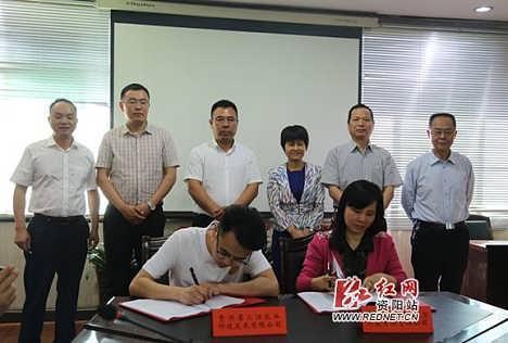 三江农业打造高科技农旅产业园