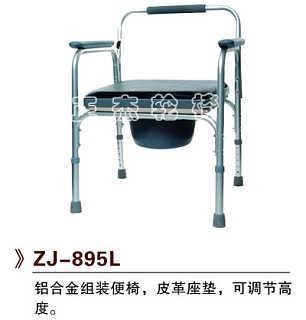 铝合金组装便椅_巴彦淖尔铝合金组装便椅厂家【正杰轮椅】