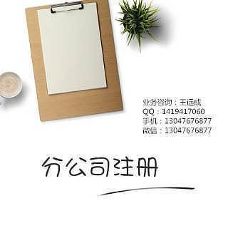 杭州设计事务所怎么注册 一站式专业服务-杭州越泰财务咨询有限公司
