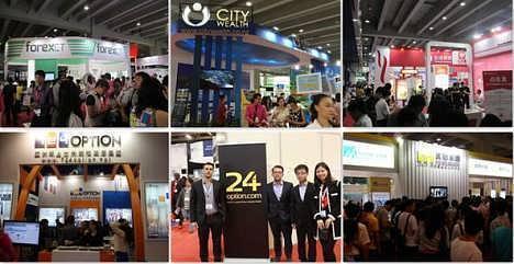 2018广州金融博览会一连接,让金融更高效!