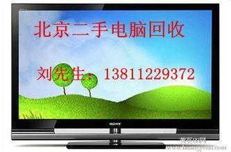 ms196明仕亚洲官网手机版北京回收废旧电脑设备,北京通州二手笔记本电脑回收