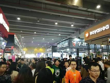 2018广州特许加盟展(第37届特许加盟展)