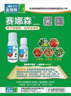 低温高湿病害多,防治黄瓜白粉病有高招