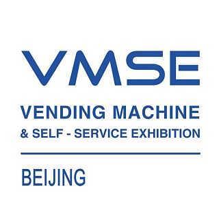 2018北京自动售货机自助服务展览会2018中国智慧零售终端大会