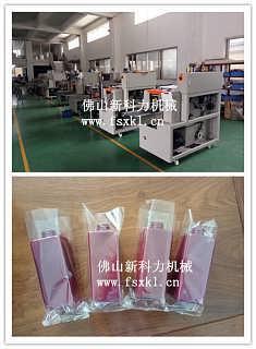 PO袋小瓶子包装机,佛山一个装瓶子包装机工厂-佛山市禅城区新科力机械设备厂