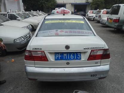 震撼发布上海出租车后窗媒体广告,没有效果我不推荐-众城社区广告传媒有限公司