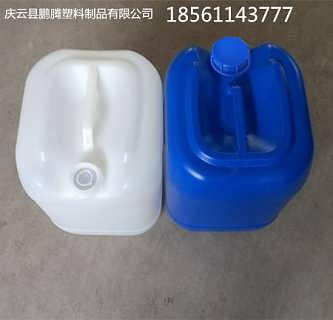 白色方25公斤塑料桶25KG化工塑料桶鹏腾供应