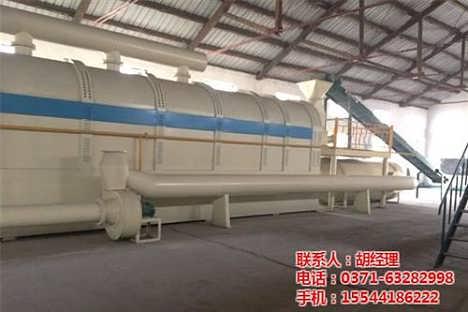 宏日机械_许昌油脂预处理设备_油茶籽油油脂预处理设备