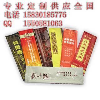 石家庄筷子三件套生产厂家-石家庄和柔卫生用品有限公司(销售部)