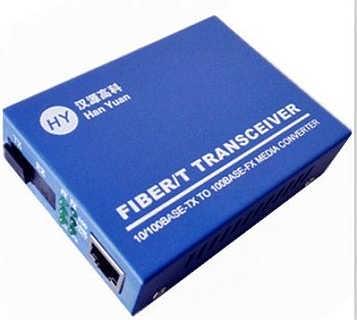 北京地区百兆单口光纤收发器,单模单纤光电转换器-汉源高科(北京)科技有限公司