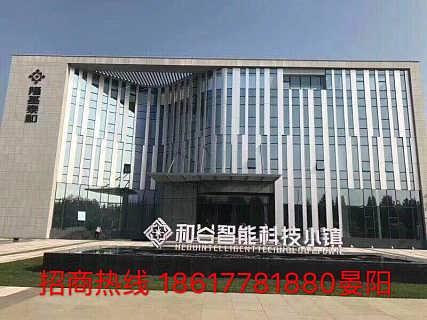 京南企业港 入驻与新浪VR为邻