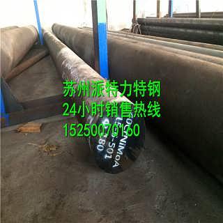 9Cr2Mo钢板圆钢直径