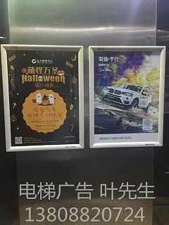 海南二十一城电梯广告楼宇广告最新报价
