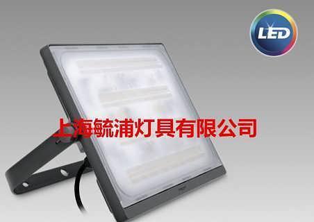 飞利浦明晖LED投光灯BVP171/172/173/174/175/176
