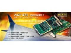 VMIPCI-5565 半实物仿真系统 VMIC反射内存卡-天津新�L科技发展有限公司