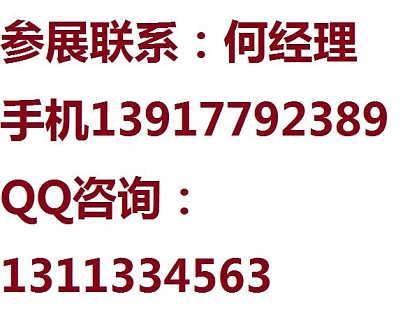 2018年上海第七届养生食品博览会时间、地点、价格及展会详情