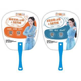 长沙PP广告扇生产厂
