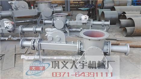 大宇石灰石粉喷射输送泵/密闭输送料封泵LFB型不堵不漏灰