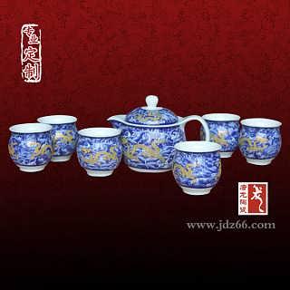 陶瓷茶具套装礼品可按来图样定做