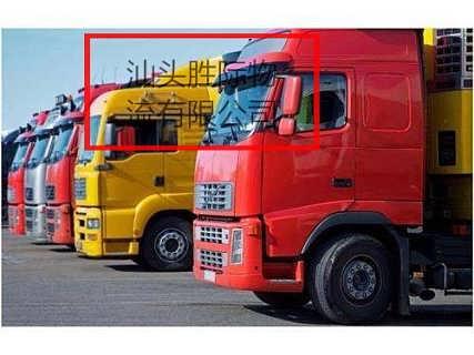 汕头专门到福建省莆田市物流公司 回头车-汕头市胜际货运有限公司