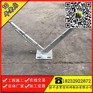 围墙刀片刺绳安装支架