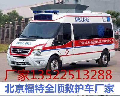 新世代全顺长轴中顶监护型救护车