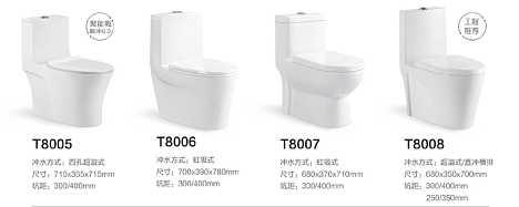广东卫浴,深圳卫浴厂家,卫浴批发,专业单孔马桶