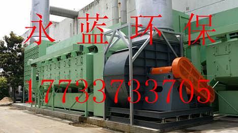 梧州塑料厂挤塑车间废气处理技术 催化燃烧废气净化设备厂家直销