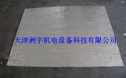 混凝土养护用加热保温毯-天津洲宇机电设备科技有限责任公司