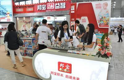 中国国际(CKE)展览会