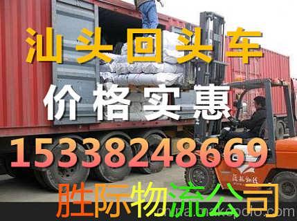 司马、占陇发送安徽省滁州市物流快又好-汕头市胜际货运有限公司